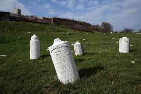 Ancona - Cimitero Ebraico al Parco del Cardeto